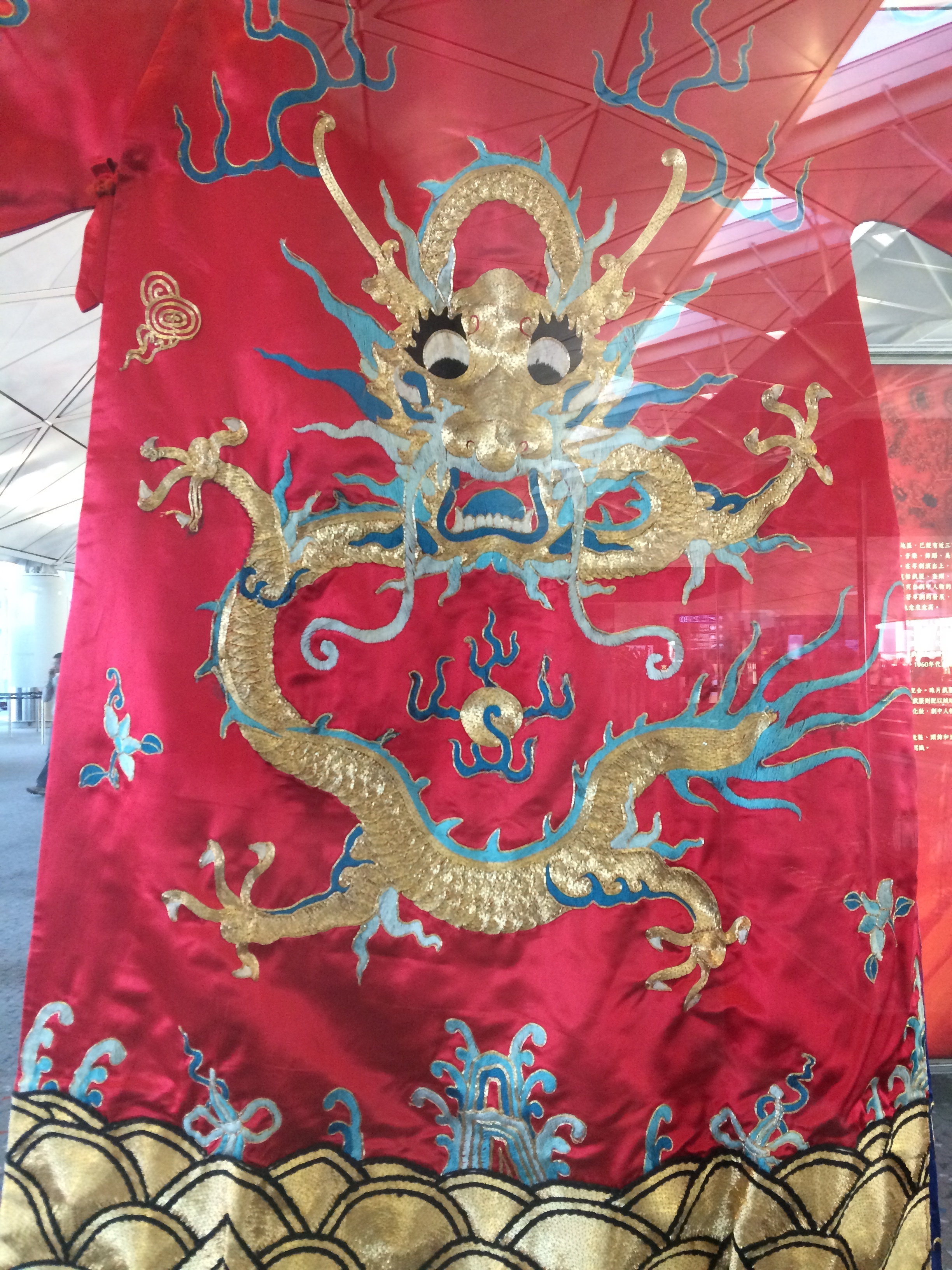 During my layover I killed some time learning about the Chinese opera and it's traditional dress.
